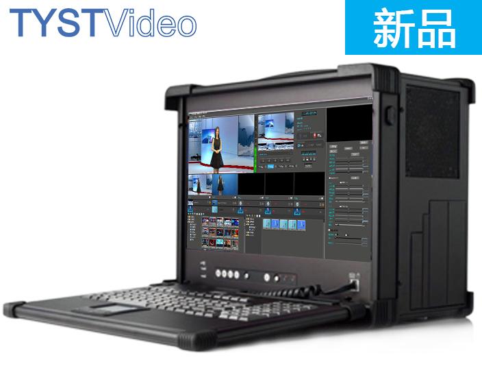 真三维虚拟演播室系统(一机位)