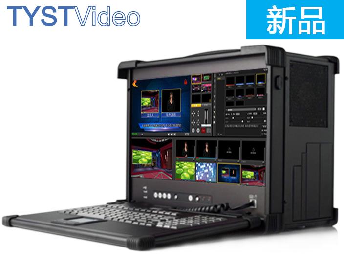 电视台级虚拟演播室系统