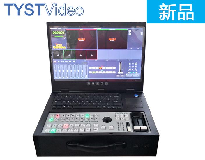 录播系统一体机带控制