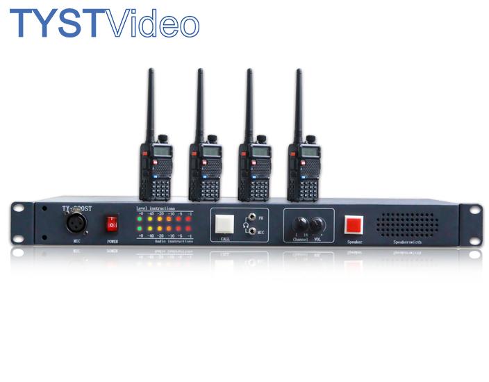 无线半双工无线通话系统