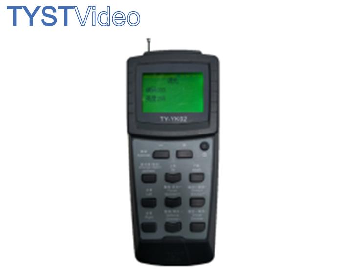 LCD液晶屏遥控器