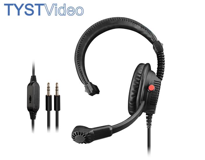 通话耳机单耳式