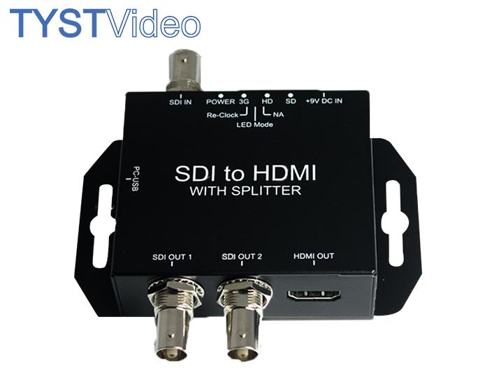 天影视通 SDI 转HDMI 转换器