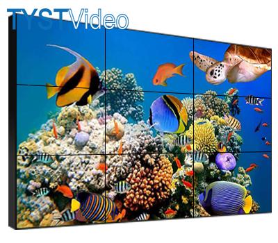 融媒体55寸LG3.5mm液晶屏